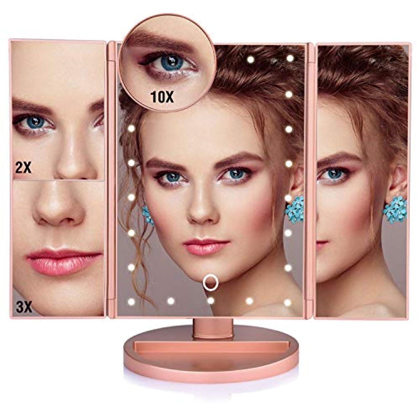圧倒的常習者熟達LED化粧鏡22 LEDライト付き折りたたみ化粧鏡、10倍/ 3倍/ 2倍拡大デスクトップの化粧台ミラー、タッチスクリーン調光テーブルランプ