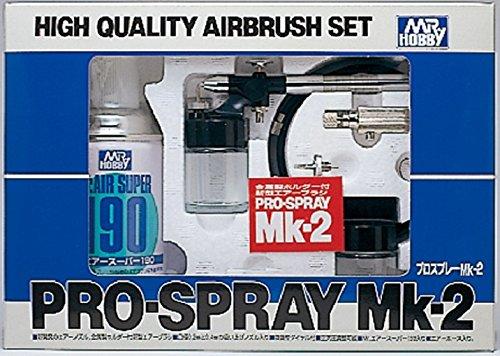 プロスプレー MK-2 PS153