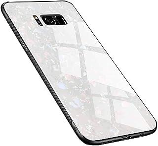 Galaxy S8 ケース 全面保護カバー レンズ保護 SAMSUNG サムスン ギャラクシー S8 薄型 背面硬化ガラス 傷防止 薄型 ワイヤレス充電対応 (Univo Color) SC-02J / SCV36 専用カバー (ホワイト)