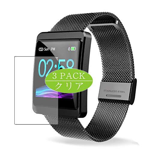 VacFun 3 Pezzi Trasparente Pellicola Protettiva Compatibile con CanMixs 1.3' Smartwatch, Screen Protector Protective Film Senza Bolle(Non Vetro Temperato) Protezioni Schermo New Version