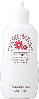 ヘアアクセルレーターF (フローラルの香り) 150mL 【医薬部外品】