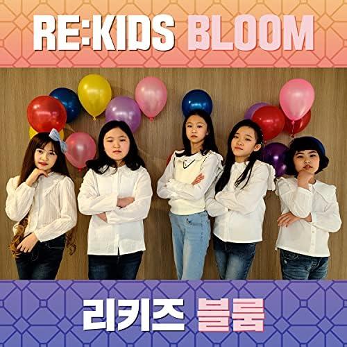 리키즈 블룸 (RE:KIDS BLOOM)