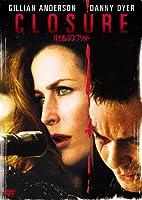 バイオレンス・ブリット [DVD]