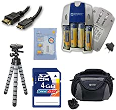 Samsung WB110 Digital Camera Accessory Kit includes: SB257 Charger, KSD4GB Memory Card, HDMI6FM AV & HDMI Cable, ZELCKSG Care & Cleaning, GP-22 Tripod, SDC-26 Case