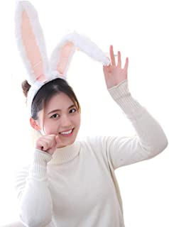 Bunny Rabbit Ear Headband Cosplay Party Costume Fits Adults & Children