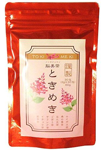 ヘルシーライフ 脳美茶ときめき 60g 2g×30パック ルイボスティー なた豆茶 桑の葉茶 ごぼう サラシア茶 イチョウ茶 菊芋茶の混合茶