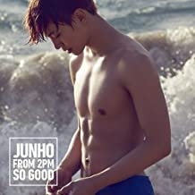 Best junho from 2pm Reviews