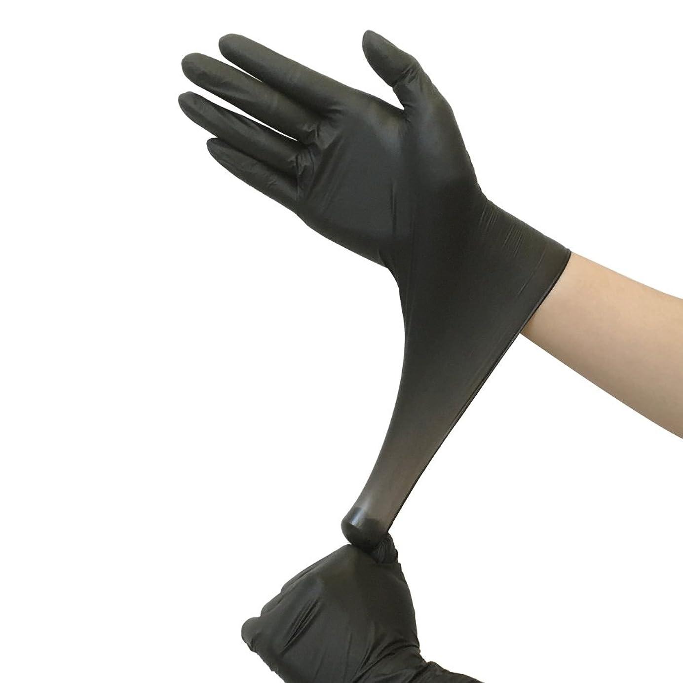 立ち向かうラダわずらわしいニトリル手袋??使い捨て手袋?粉なし ブラック (Mサイズ * 200枚)