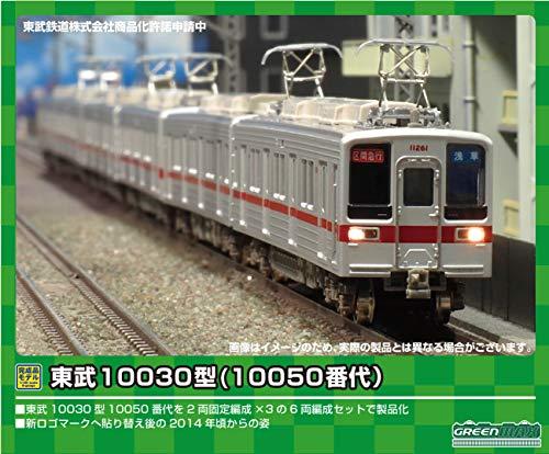 グリーンマックス Nゲージ 東武10030型 (10050番代)先頭車6両編成セットII (動力付き) 30425 鉄道模型 電車