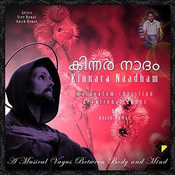 Kinnara Naadham (Malayalam Christian Devotional Songs)