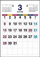 メーカーズ2021カラフルラッキー・ジャンボカレンダー(2021)