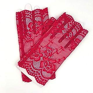 IAL 10379 Kurze Spitzenhandschuhe Rot Handschuhe Spitze Blumen Muster