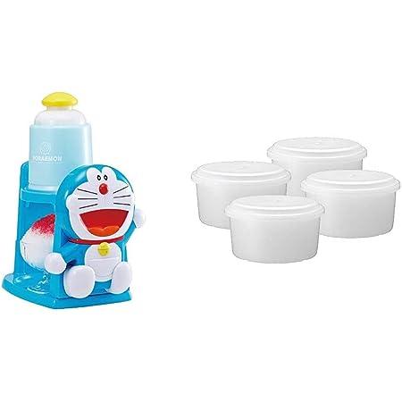 ドラえもん電動氷かき器 & ドウシシャ 製氷カップ S4個セット