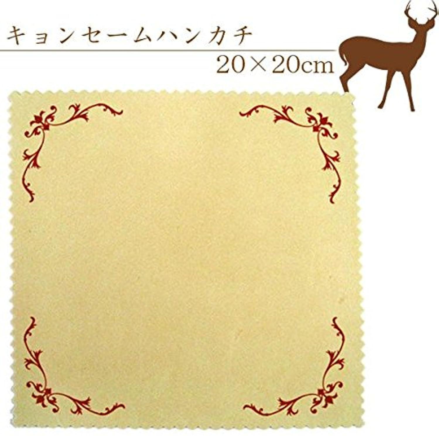 名義で評論家ショッキング春日 ハンカチ ブラウン サイズ/20×20cm