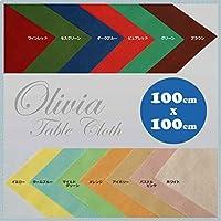 品 オリビア テーブルクロスシート50枚セット 12カラー 100cm×100cm (OLIVIA-100CM-COLOR-50pc) ブラウン