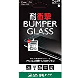 Deff(ディーフ) BUMPER GLASS for iPhone 11 Pro バンパーガラス (クリア) 耐衝撃 iPhone 11 Pro/iPhone XS/X 対応