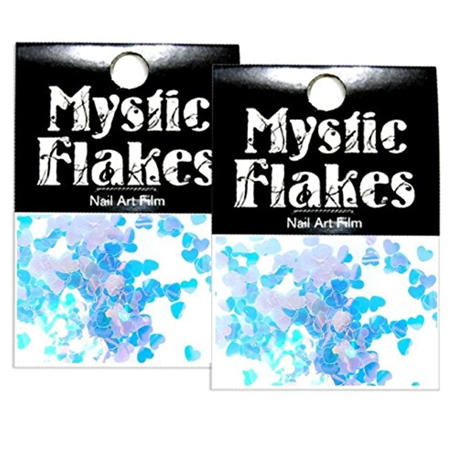 反逆アイロニー理解するミスティックフレース ネイル用ストーン ダイヤモンド ハート 0.2g 2個セット