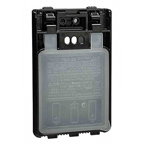 Yaesu Original FBA-39 AA Battery Case (Fits 3 x AA BatteriesAA Batteries Not Included) for VX-8R Series - Includes: Belt Clip and Screws
