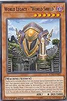 "【unlimited】遊戯王 EXFO-EN021 星遺物?『星盾』 World Legacy -""World Shield""(英語版 unlimited ノーマル)"