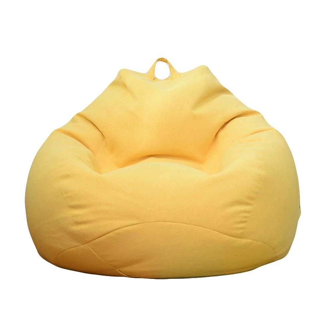 気質寛大さ防止ビーズクッション 座布団 ソファー 豆袋 人をダメにするソファ なまけ者ソファー 100*120cm 伸縮 軽量 腰痛 低反発 着替え袋付き 取り外し可能