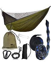 ハンモック 蚊帳 付き 軽量 キャンプ アウトドア benchmarkk 2.5m デイジーチェーン 10+1 軽量 ソロキャンプ 日本 ブランド