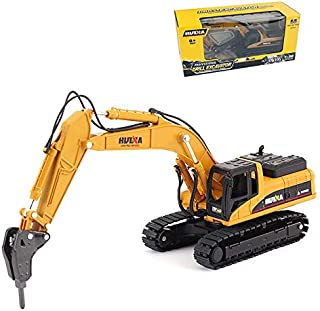 Geminismart Famous in-Home Learning Brand 1/50 Scale Metal Diecast Drill Excavator Engineering Vehicle Construction Alloy Models Toys for Kids and Decoration for House (Demolition Machine)