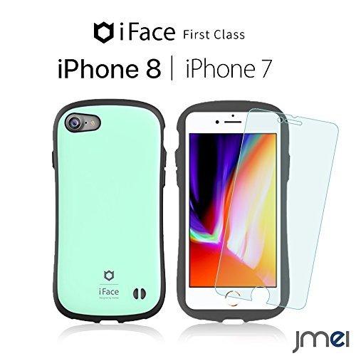 iPhone8 ケース iFace First Class ミント ガラスフィルム セット アイフォン8 カバー 耐衝撃 アイフォン ブランド アイフェイス iphoneケース simフリー スマホ カバー スマホケース スマートフォン