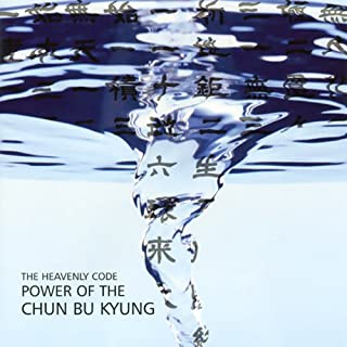 Power of the Chun Bu Kyung audiobook cover art