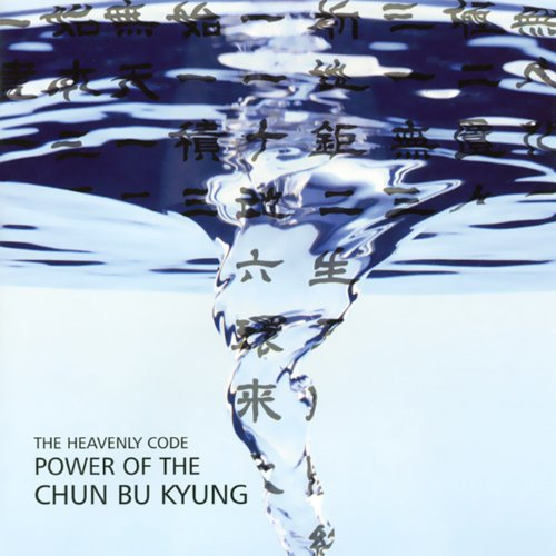 Power of the Chun Bu Kyung cover art
