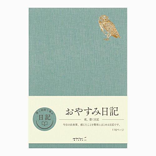 ミドリ 手帳 日記 おやすみA フクロウ 12870006