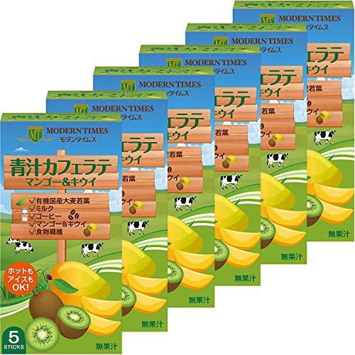 ヒルス モダンタイムス 青汁カフェラテ マンゴー&キウイ 12g×5P ×6個 インスタント(スティック)