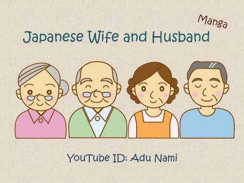 Japanese Wife and Husband Manga (English Edition)