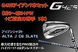 PING(ピン) G425 アイアン7本セット [番手:I#5~I#9+PW + (I#4) ] ALTA J CB SLATE カーボンシャフト ライ角(ブラック) メンズゴルフクラブ 右利き用 FLEX-R