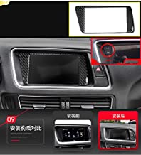 Carbon Fiber Interior Decoration Decal Frame Cover Trim Sticker ABS SLine Quattro For AUDI Q5 First generation B8 Typ 8R 2008-2017 (Instrument Panel NAVI Media Screen Cover)