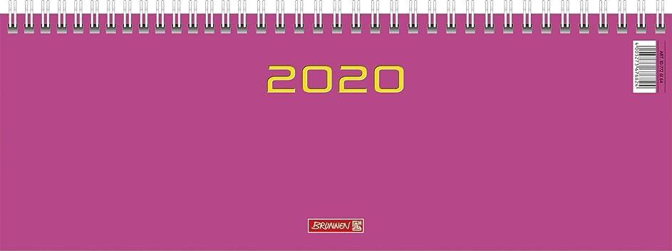 模倣住居抑止するBrunnen Querterminkalender 2020, Modell 772 pink: 2 Seiten = 1 Woche