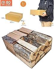 No25 広葉樹の薪 携帯焚火台用 薪の長さ約17cm 宅配80サイズ段ボール箱入り【産地】長野県