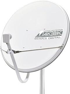 日本アンテナ BS・110°CSアンテナ 4K8K対応 60cm型 60SRL