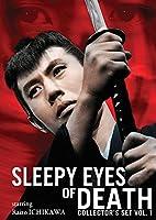 SLEEPY EYES OF DEATH COLLECTOR'S SET 1 (4PC)(北米版)(リージョンコード1)[DVD][Import]