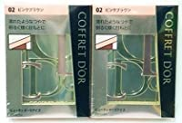 <2個セット>コフレドール ビューティオーラアイズ 02ピンクブラウン 3.5g入り×2個