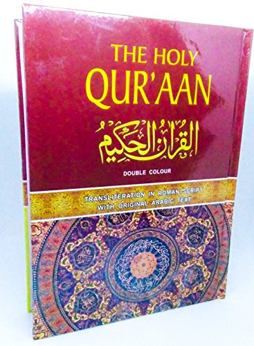 The Holy Quran - Transliteration in roman script with arabic text and english translation