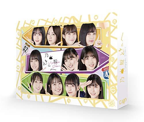 乃木坂どこへ 第2巻[Blu-ray BOX]