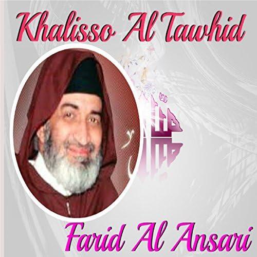 Farid Al Ansari