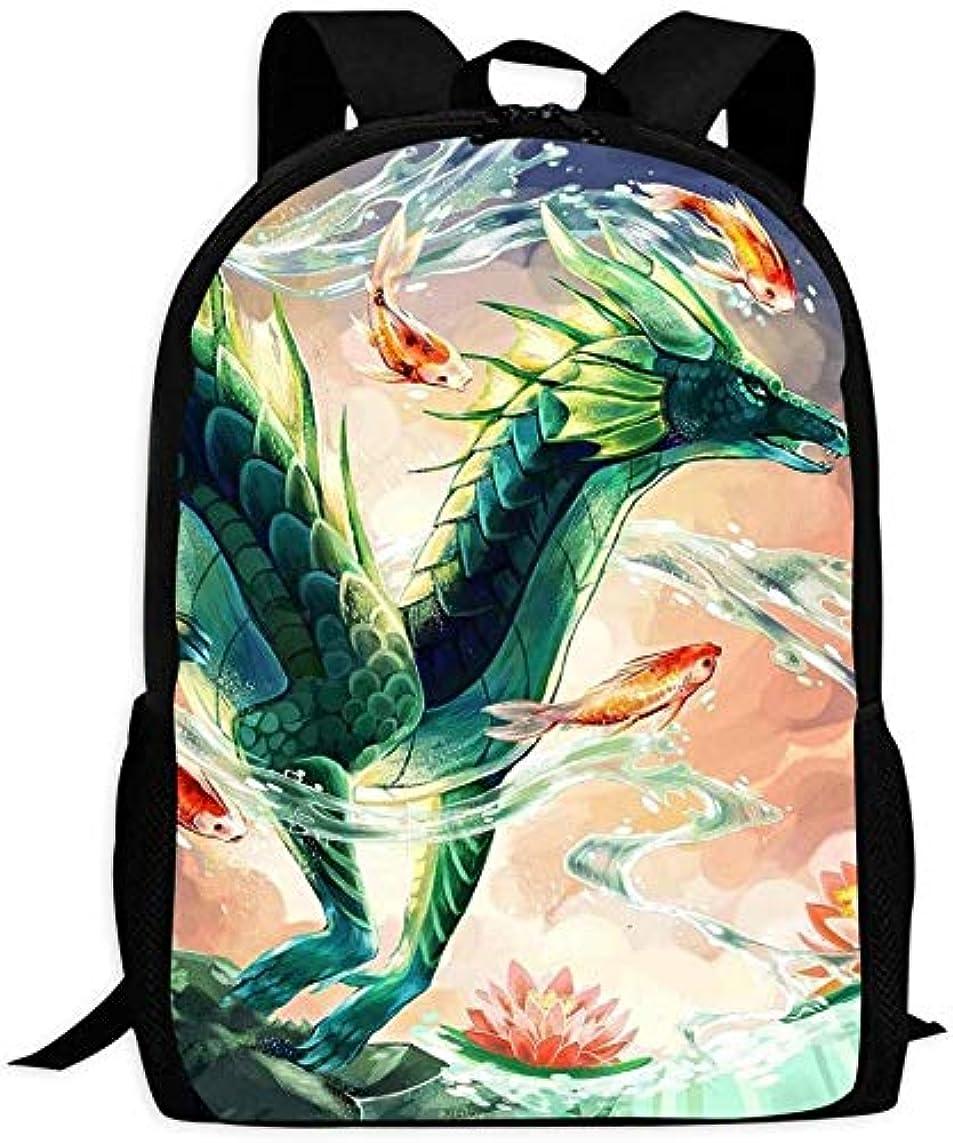 離れてしたがって中でTopbag カスタムバックパック Spring Dragon Golden Fish Pattern Floral Print Backpack Children's Daypack Creative 女性男性子供のためのファッションバッグブックバッグ