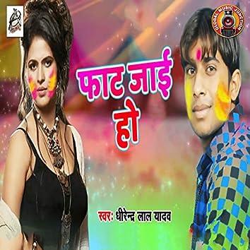 Faat Jaai Ho - Single