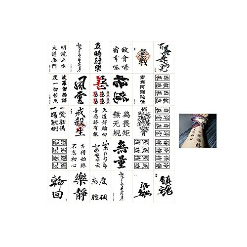 DEYCRISEE 30PC1SET, Unisex Dauerhafte Wassersimulation Chinesische Schriftzeichen Tattoo Chinesische Schriftzeichen Schlängeln