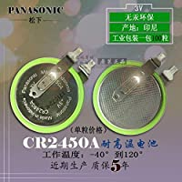 5PCS Brand new CR2450A high temperature battery 3V button battery CR2450HR instead of BR2450A