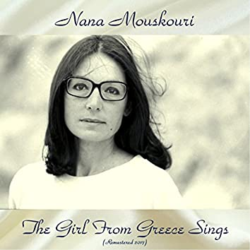 The Girl from Greece Sings (Remastered 2017)
