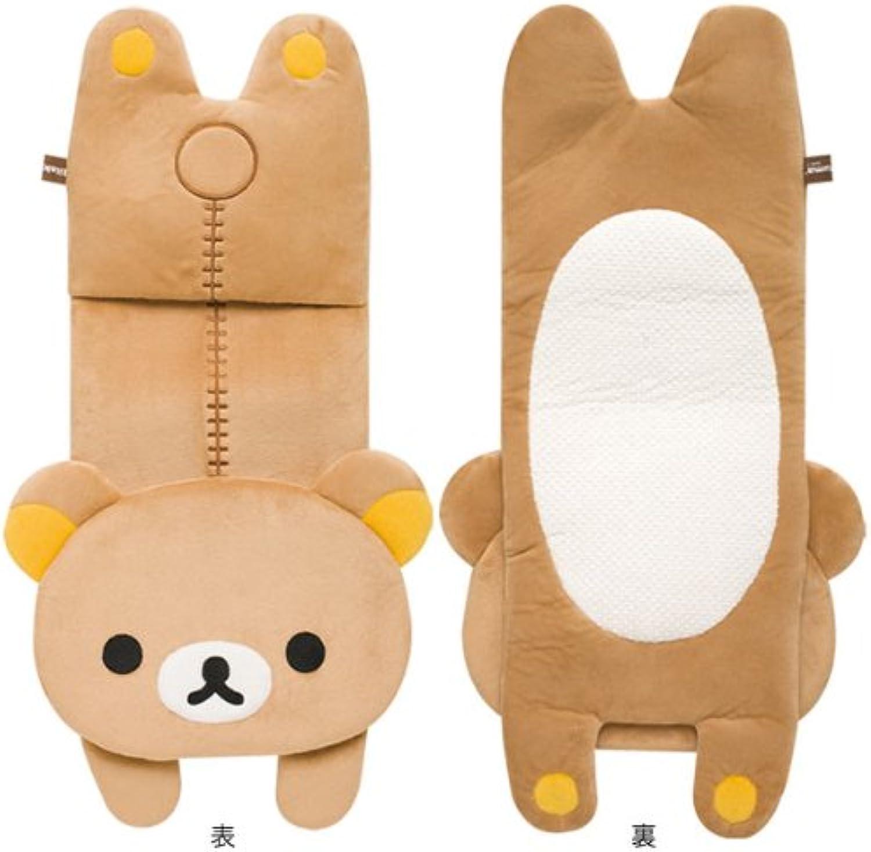 Rilakkuma plush toy storage pockets (japan import)
