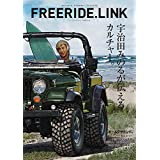 FREERIDE.LINK #06 2019 (MIX Publishing)