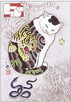 日本の侍猫のポスターヴィンテージタトゥー猫の壁アート面白い動物の絵抽象的なキャンバスプリント猫の写真レトロな家の装飾40x60cmフレームなしD2